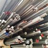 Stainless Bar